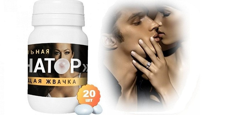 Препарат м16 для женщин