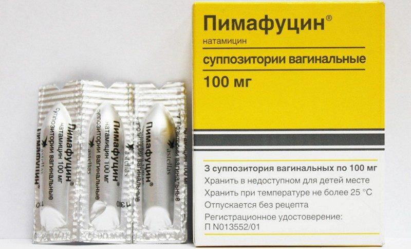 preparat-dlya-lecheniya-molochnitsi-vaginalniy