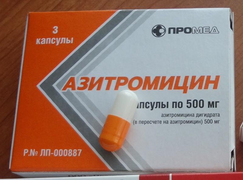 Азитромицин при пиелонефрите