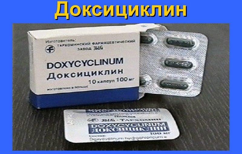 Доксициклин при сифилисе у мужчин, женщин, отзывы, цена