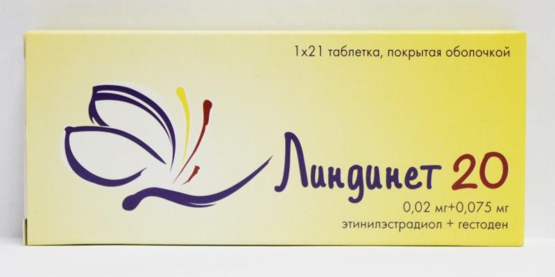 Противозачаточные таблетки Линдинет 20