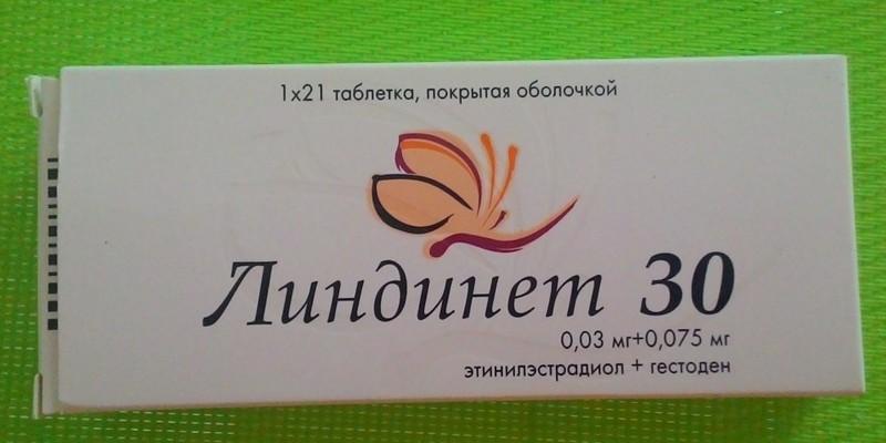 Противозачаточные таблетки Линдинет 30