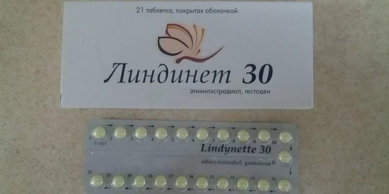 Линдинет 30 после аборта
