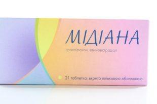 Противозачаточные таблетки Мидиана