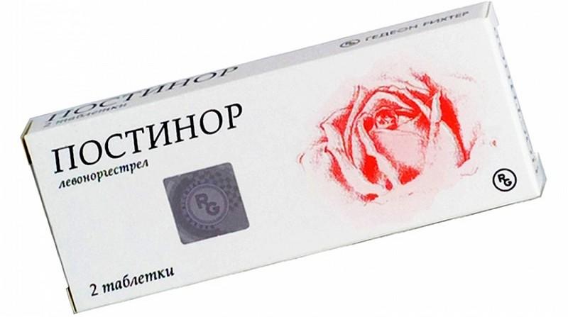Экстренный противозачаточные таблетки постинор