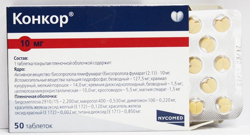 лечение конкором