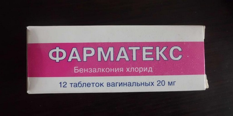 Противозачаточные таблетки фарматекс