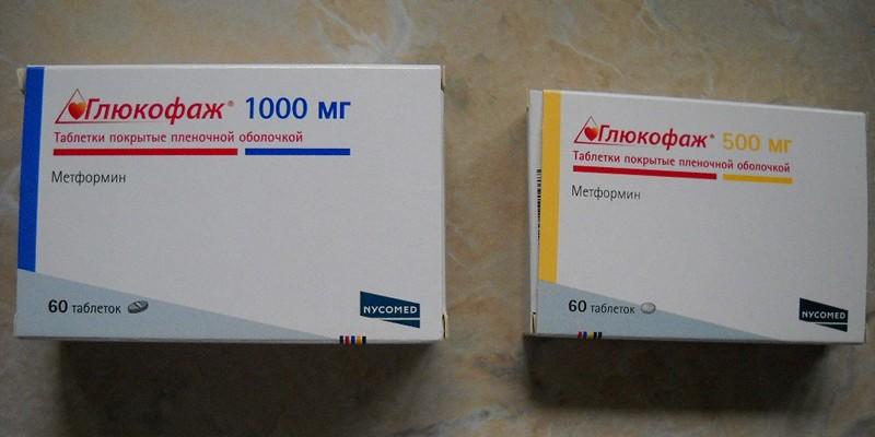 глюкофаж для похудения мнение врачей