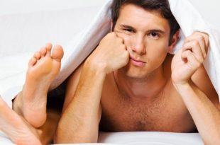 Недостаток тестостерона у мужчин