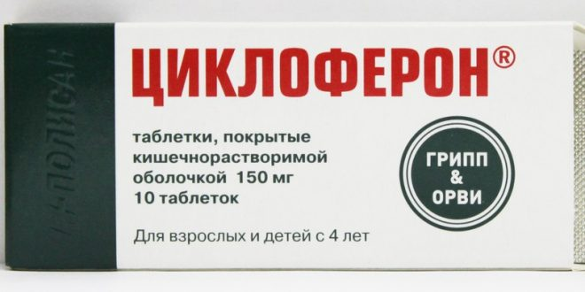 Антибактериальные препараты при уретрите