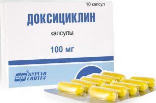 Доксициклин при уреаплазме