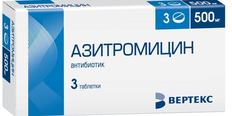 Азитромицин при сифилисе