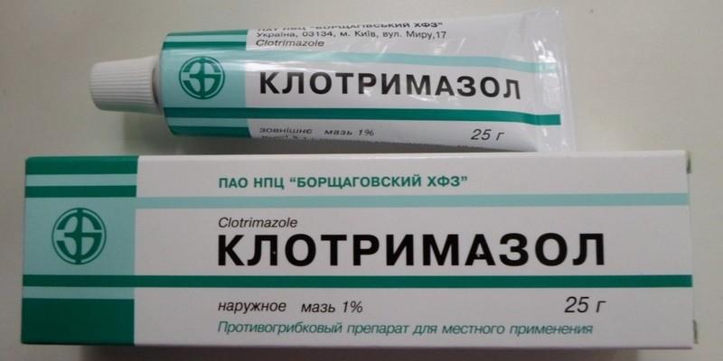 При лечении молочницы применяют