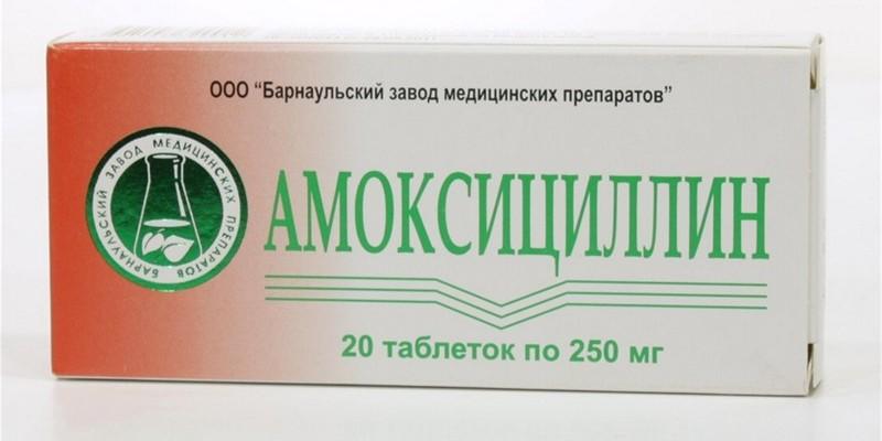 Антибиотики для лечения простатита - Простатит