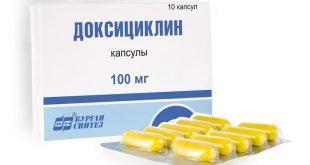 Доксициклин при хламидиозе
