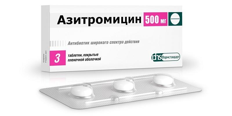 Азитромицин при хламидиозе