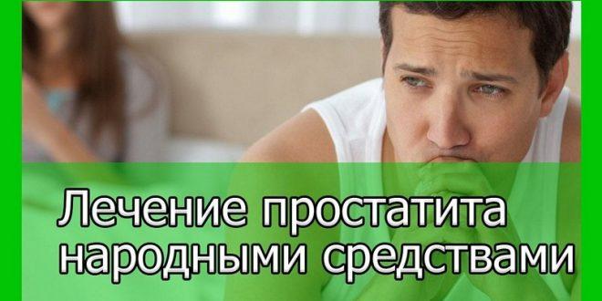 Анальный массаж простаты видео - Лечение потнеции