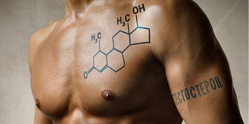 анализ на тестостерон цена