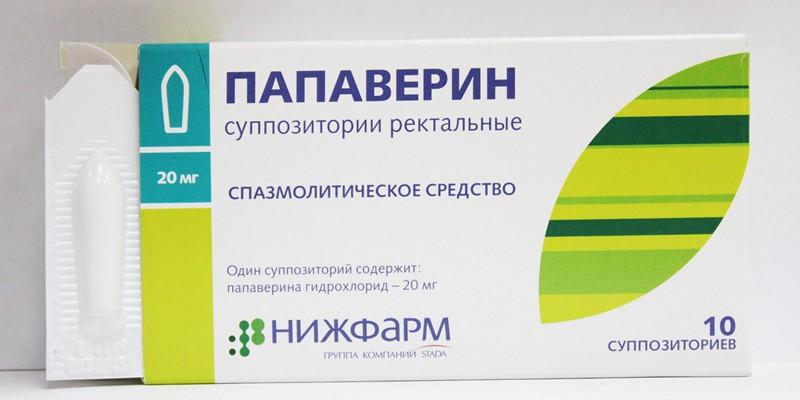 Папаверин