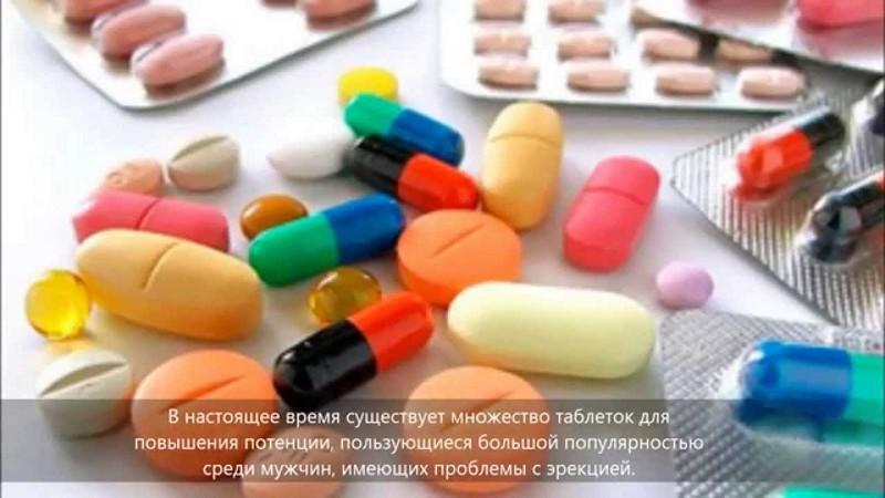 Профилактика простатита и аденомы простаты народными средствами