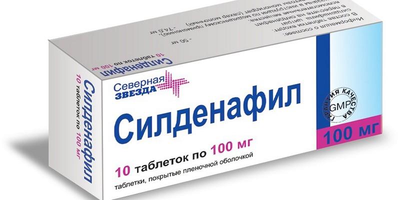 Силденафил дозировка для мужчин