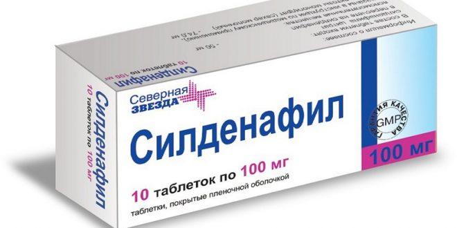 Препарат для потенции силденафил