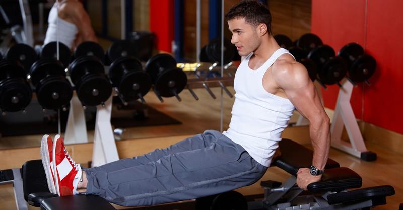 Физический труд