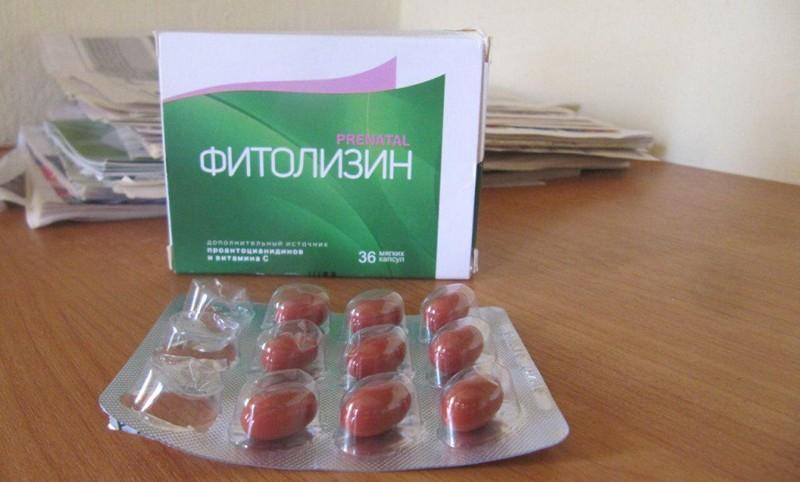 Фитолизин капсулы