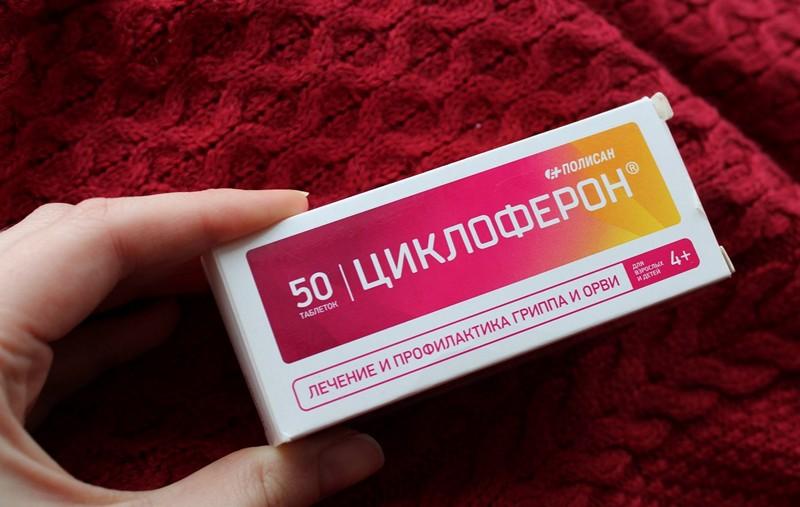Лечение уреаплазмы препаратами и народными средствами