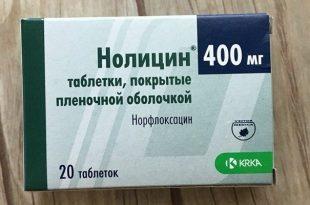 Как принимать таблетки Нолицин 400 мг при цистите